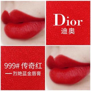 Dior 迪奥 烈艳蓝金口红 烈艳蓝金999# 膏体状 3.5g