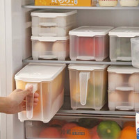 QYEAH 仟漾 冰箱收纳保鲜盒 4个装