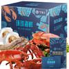 今锦上 环球海鲜礼盒大礼 包2288型海鲜礼券礼品卡