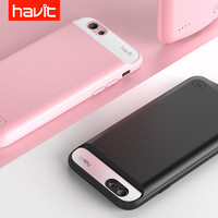 Havit 海威特 iPhone7背夹电池 (黑色3650mAh)