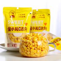 东北农嫂 即食水果甜玉米粒 80g*10袋