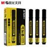 M&G 晨光 APM26302 可加墨记号笔 10支装