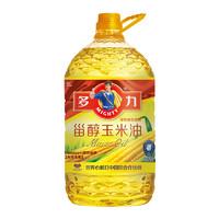 88VIP : MIGHTY 多力 玉米油 5L