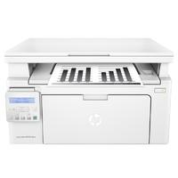 HP 惠普 M130nw 黑白激光打印一体机