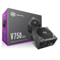 1日0点、61预告:COOLERMASTER 酷冷至尊 V750 GOLD 电脑电源 金牌(90%)750W 全模组化