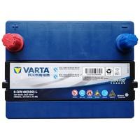 VARTA 瓦尔塔 6-QW-60(500)-L 汽车蓄电池