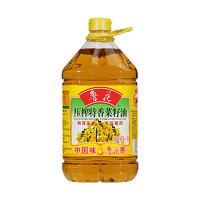 鲁花 压榨特香菜籽油 4L