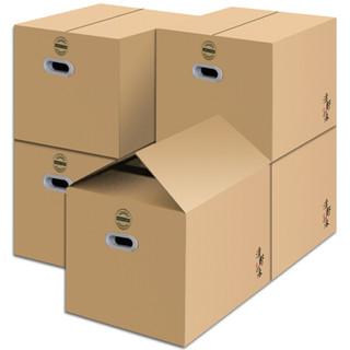 清野の木 搬家纸箱子有扣手 60*40*50cm大号 加厚加硬收纳箱储物箱整理箱装书纸箱快递纸盒打包箱