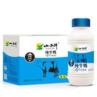XIAOXINIU 小西牛 全脂纯牛奶 原味 243ml*12瓶