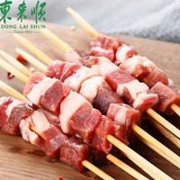 东来顺  羊肉串 400g/袋(约20串) 鲜冻羊肉串 烧烤食材 *5件+凑单品