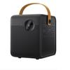 Fabulus 峰米 M055FCN 投影仪 Smart 投影机1080P全高清  16GB大存储  内置电池 黑色