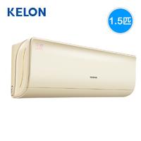 KELON 科龙 KFR-35GW/MJ1-A1 1.5匹 壁挂式空调