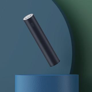ZMI 紫米 LPB03 青春版 强光充电宝手电筒 3350mAh 500流明 黑色