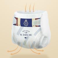 BabyCare 皇室系列 纸尿裤 M50片