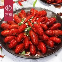 方祁 麻辣十三香小龙虾香辣味  净虾≥500g