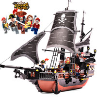 GUDI 古迪 积木拼装玩具船 9115 黑珍珠号