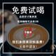 卡布奇诺风味蓝山三合一速溶咖啡2盒50条 16.8元(需用券)