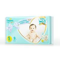 Pampers 帮宝适 一级系列 婴儿纸尿裤 S号 9片