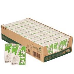 爱尔兰 进口牛奶 韦沃(VIVA)部份脱脂纯牛奶200ML*27盒 *2件