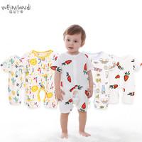 婴儿连体衣短袖哈衣夏季纯棉女宝宝男童新生婴儿儿衣服薄款0-1岁
