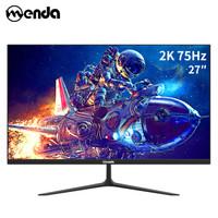 MENDA 盟达 Q2775 27英寸显示器2K 144Hz电脑显示屏