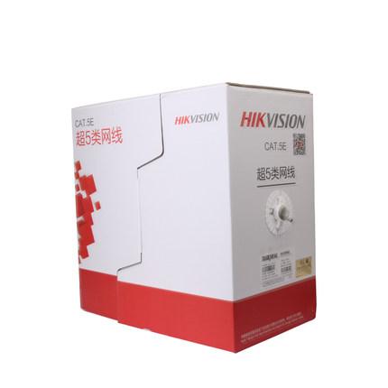 HIKVISION 海康威视 DS-1LN5E-SE 超五类8芯网线