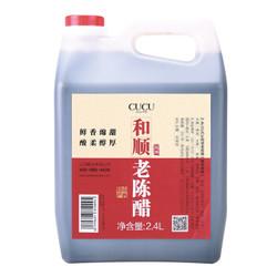 CUCU 山西特产老陈醋 特产桶装2.4L