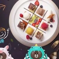 15店通用 上海哈根達斯 親子DIY套餐+Line Friends挎包