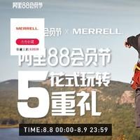 促销活动 : 天猫 merrell迈乐旗舰店 88会员节