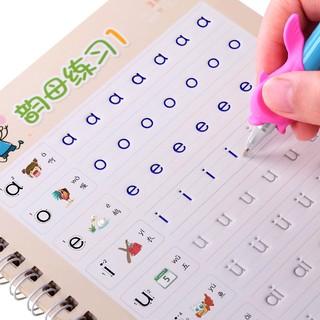 金枝叶 幼儿凹槽练字帖 赠笔杆2支+握笔器2个+笔芯20支