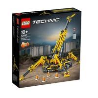 LEGO 乐高 机械组系列 42097 紧凑型履带起重机