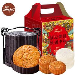 刻凡 月饼礼盒提篮 5味9饼 1020g