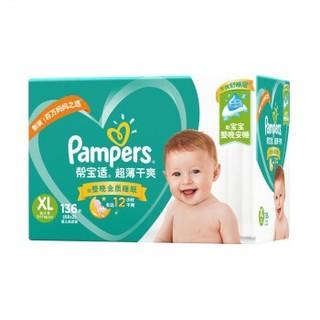 Pampers 帮宝适 纸尿裤 690314821514