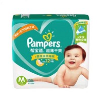 Pampers 帮宝适 超薄干爽婴儿纸尿裤 690314804073