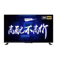 KKTV K39K5 39英寸 液晶电视