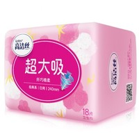 kotex 高洁丝 经典系列 692358946246 经典系列 纤巧棉柔日用卫生巾