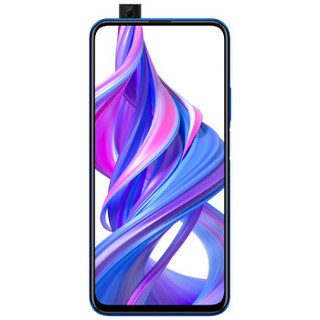 HONOR 荣耀 9X 智能手机 (6GB、64GB、全网通、魅海蓝)