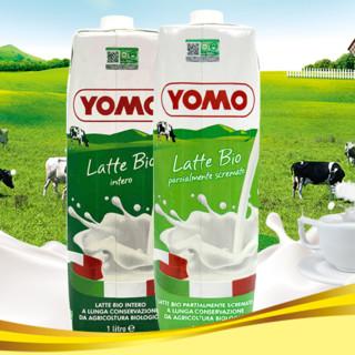 YOMO 优睦 有机部分脱脂牛奶 1L/盒