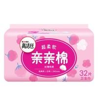 kotex 高洁丝 经典系列  日用卫生巾   692358946061