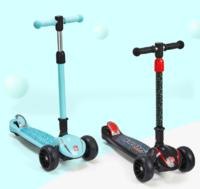gb 好孩子 SC400-Q203RB 儿童滑板车