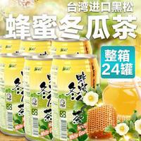黑松蜂蜜冬瓜茶 320ml*24瓶