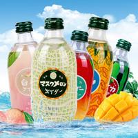白桃味汽水西瓜哈密瓜网红碳酸饮料 4瓶
