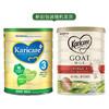 Karicare 可瑞康 澳洲新西兰进口羊奶 婴儿山羊奶粉900g 3段*3罐 (3段、 6-12个月、801-1000g)