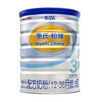 惠氏(Wyeth)铂臻幼儿乐3段配方奶粉800克 1罐