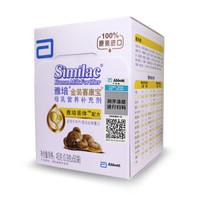 YAPEI 雅培 喜康宝 早产儿母乳强化剂低体重儿营养添加剂 补充剂 (1段、0-12个月、0-400g)