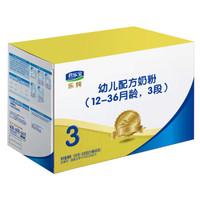 JUNLEBAO 君乐宝 奶粉3段乐纯四联包幼儿配方牛奶粉1600g原纯 (3段、12-36个月、1001-2000g)