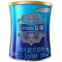 美赞臣蓝臻3段Enfinitas奶粉900g(12-36月龄)荷兰进口 1罐