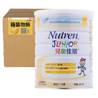 Nestlé 雀巢 小佳膳幼儿全营养配方粉 800g*6罐 益生菌  挑食偏食维生素蛋白 奶粉 (3段、12-36个月、2kg以上)