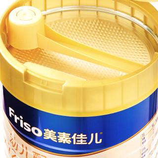 Friso 美素佳儿 婴幼儿配方奶粉 (3段、12-36个月、900g、801-1000g)