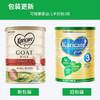 Karicare 可瑞康 婴幼儿羊奶粉900g 澳洲原装进口 3段三罐900g (3段、12-36个月、801-1000g)